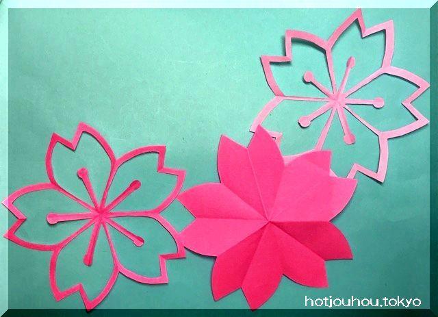 ひな祭り、桜の折り紙