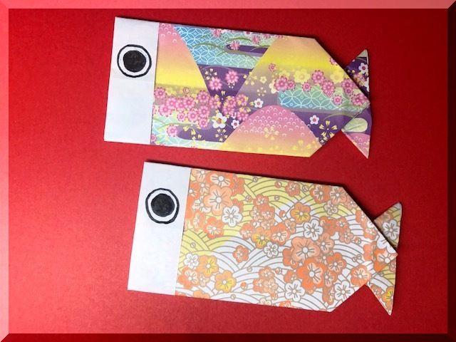 端午の節句こいのぼりの折り紙