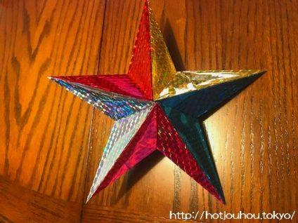 バーンスターの折り紙の作り方