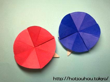 折り紙の朝顔の作り方
