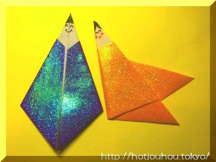 彦星と織姫の折り紙