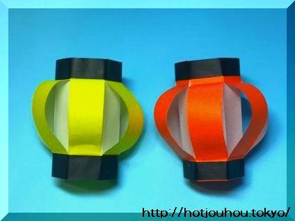 提灯の折り紙の作り方