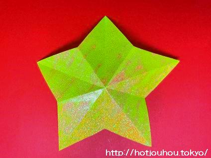星の折り紙の切り方