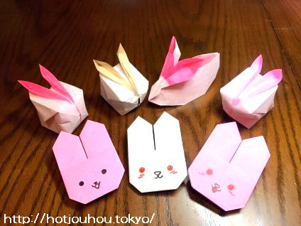 折り紙のうさぎの折り方