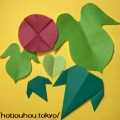 朝顔の葉っぱの折り紙