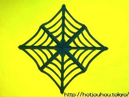 巣 折り紙 蜘蛛 の 切り絵でハロウィン蜘蛛の巣の作り方!簡単な作り方をご紹介
