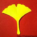 折り紙でイチョウの葉の切り方