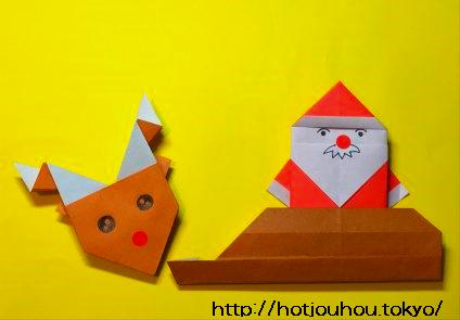 79444e3ad098 クリスマス飾りは手作がおすすめ⑦~折り紙のクリスマスオーナメントを中心とした飾り