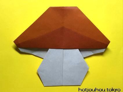 きのこの折り紙