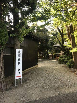 座間神社 (27)