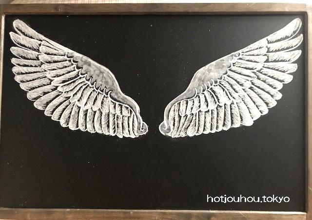 羽の黒板アート