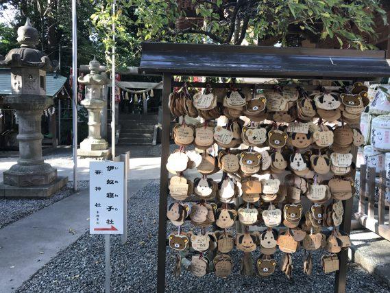 座間神社 (11)