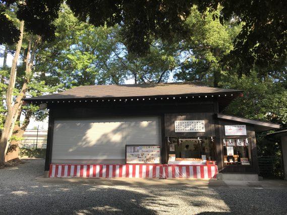 座間神社 (36)