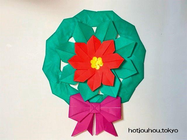 クリスマス飾りの手作り方法
