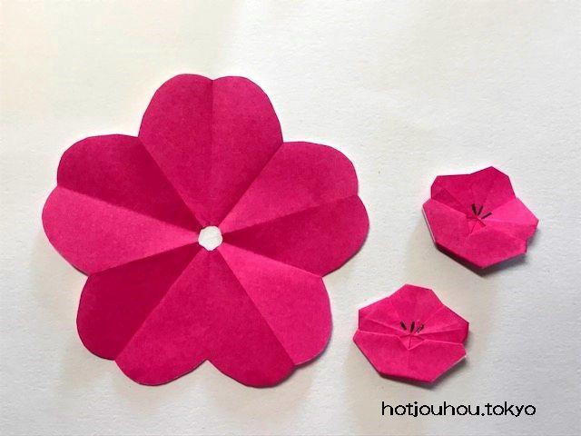 梅の折り紙
