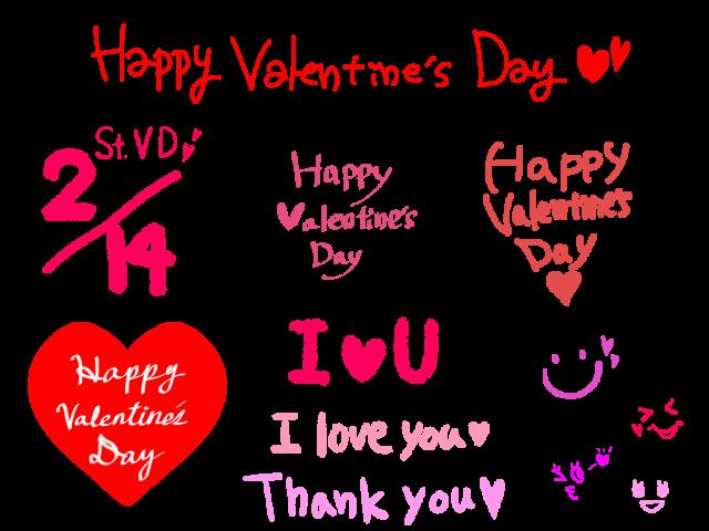 メッセージ 彼氏 バレンタイン