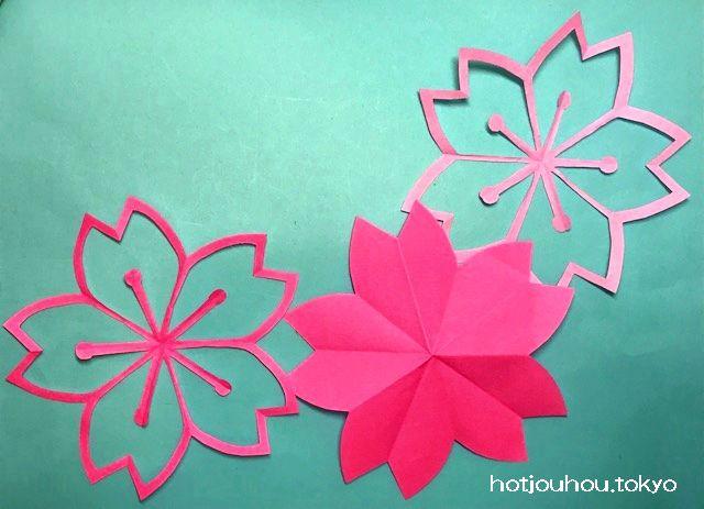 桜の花の折り紙