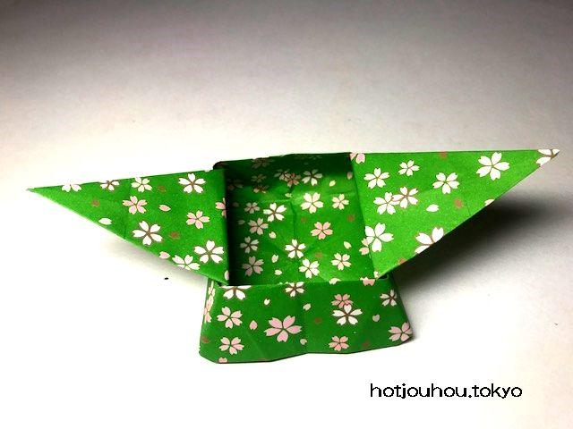 節分豆入れの折り紙