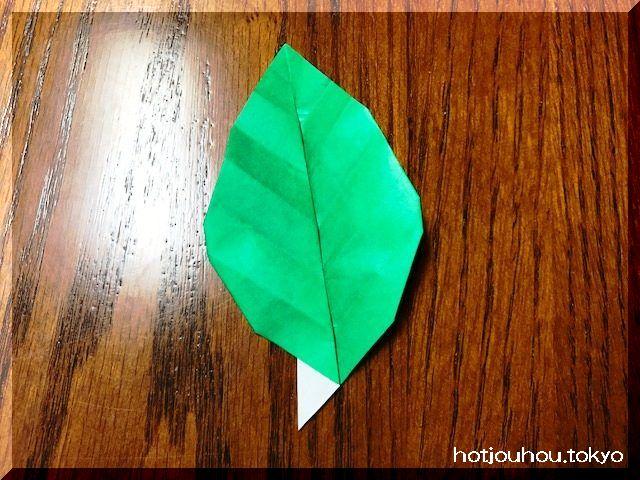 ひな祭り、たちばなの折り紙