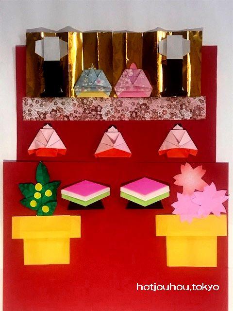ひな祭り、ひな壇の折り紙