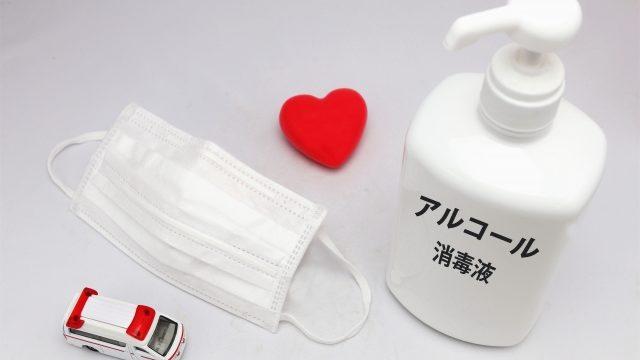 マスク,エタノール消毒,アルコール,再利用,方法,経産省