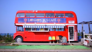 糸島,ロンドンバスカフェ,アクセス,行き方,バス停,定休日,駐車場,トイ,夕日クリームソーダ