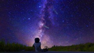 ペルセウス座流星群,観測,神奈川県,方角,見方,2020年,8月12日,13日,ピーク,天気