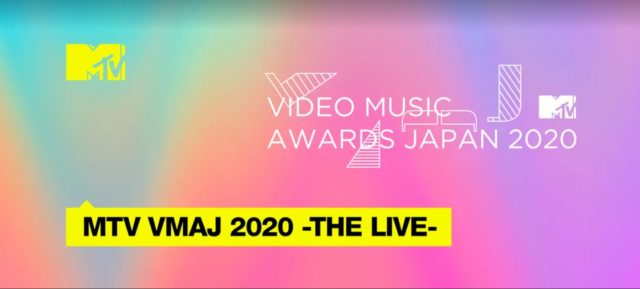 MTV VIDEO MUSIC AWARDS JAPAN 2020をHuluで視聴する!!